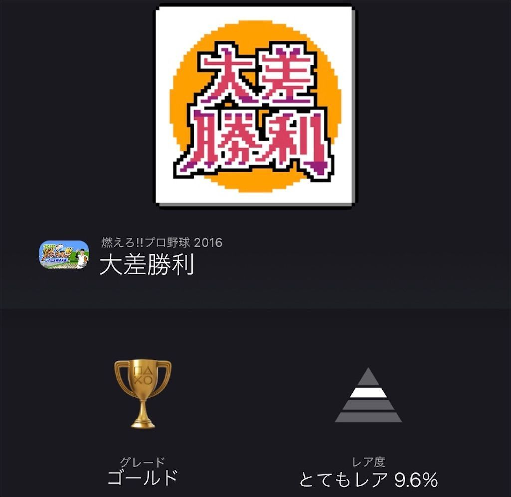 f:id:tatsutatsu2150:20210826182821j:plain