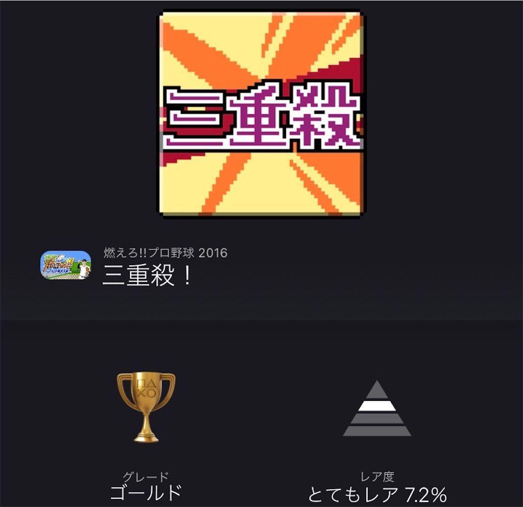 f:id:tatsutatsu2150:20210826182826j:plain