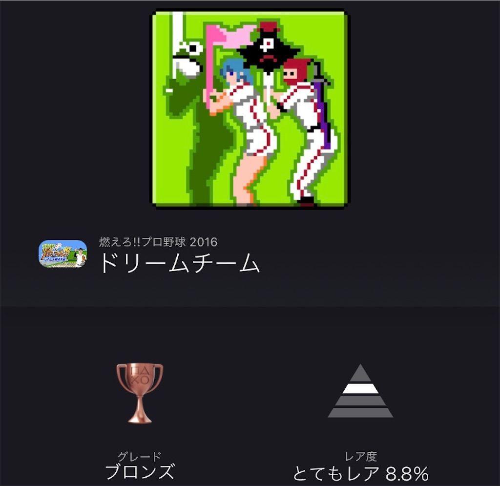 f:id:tatsutatsu2150:20210826182831j:plain