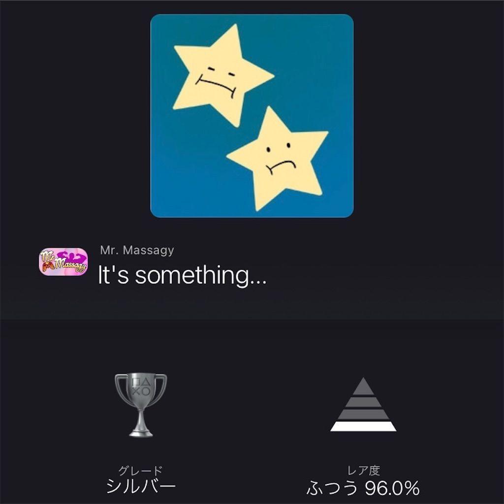 f:id:tatsutatsu2150:20210826204719j:plain