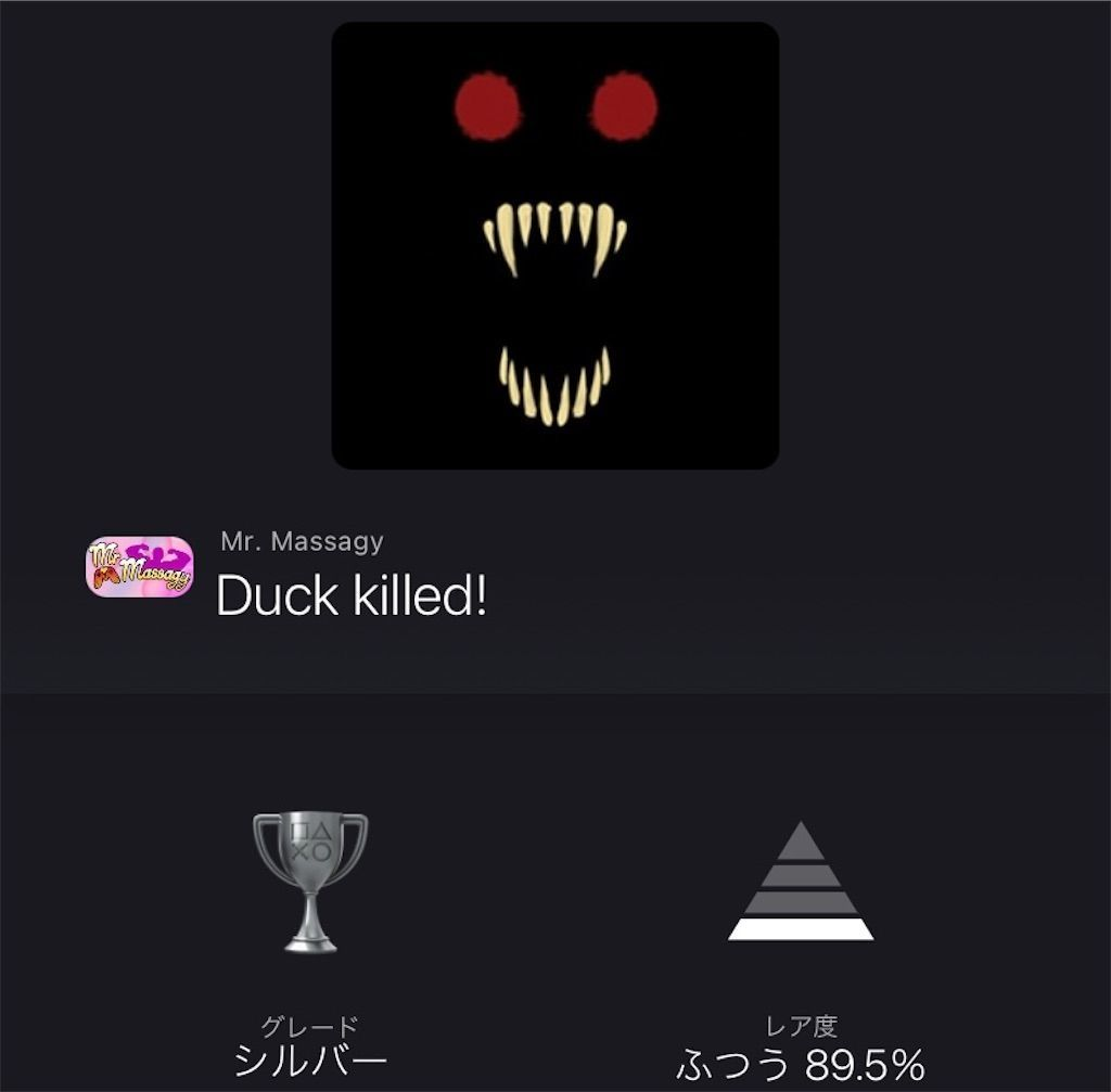 f:id:tatsutatsu2150:20210826210709j:plain