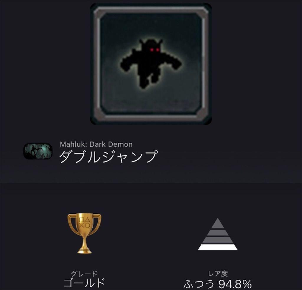 f:id:tatsutatsu2150:20210827203602j:plain