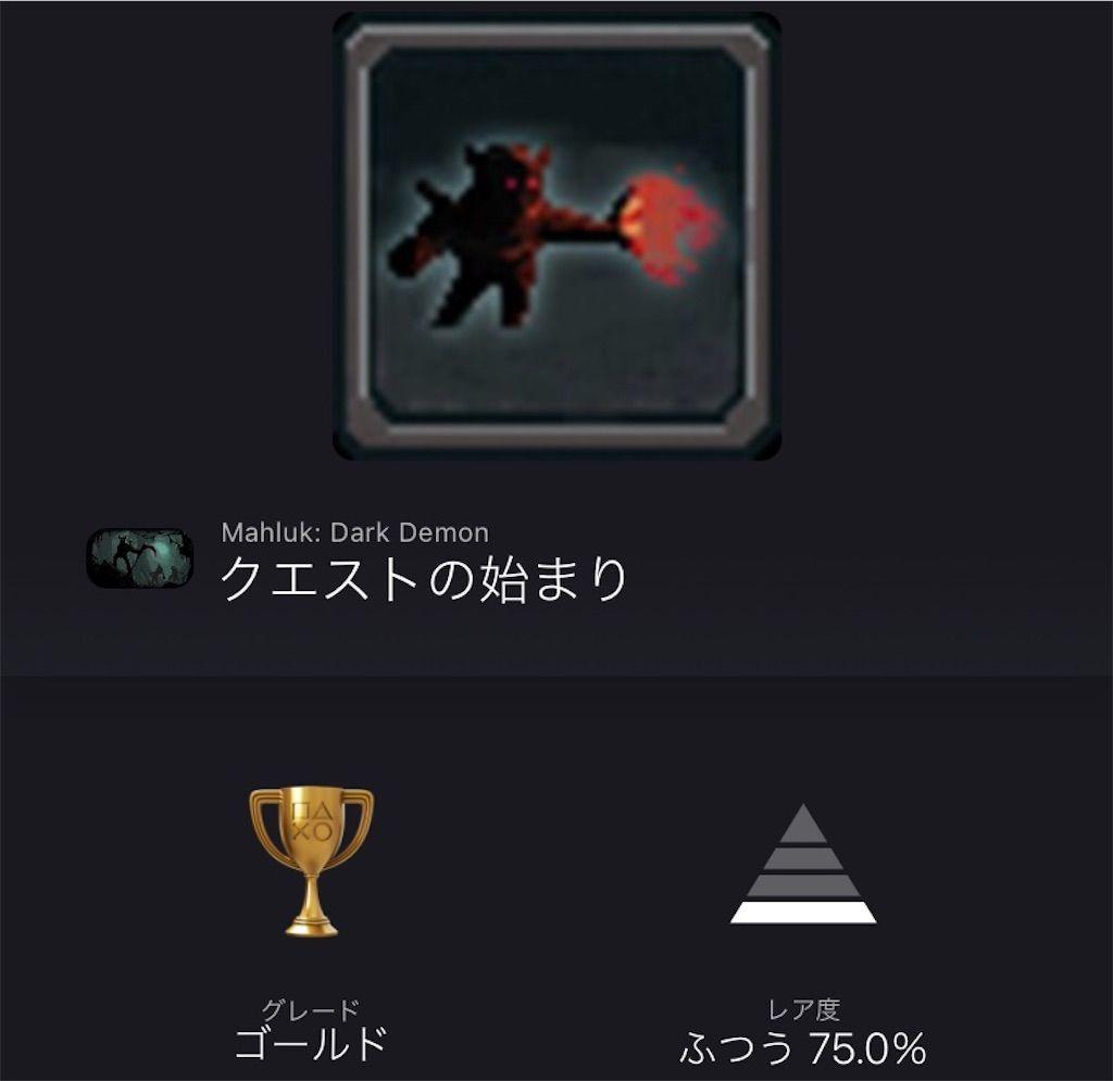f:id:tatsutatsu2150:20210827203607j:plain