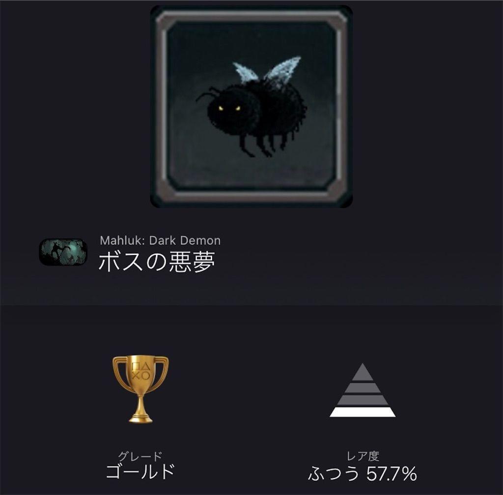 f:id:tatsutatsu2150:20210827210338j:plain