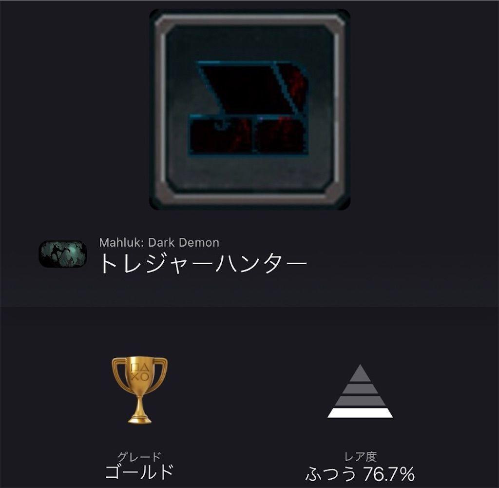 f:id:tatsutatsu2150:20210827210609j:plain