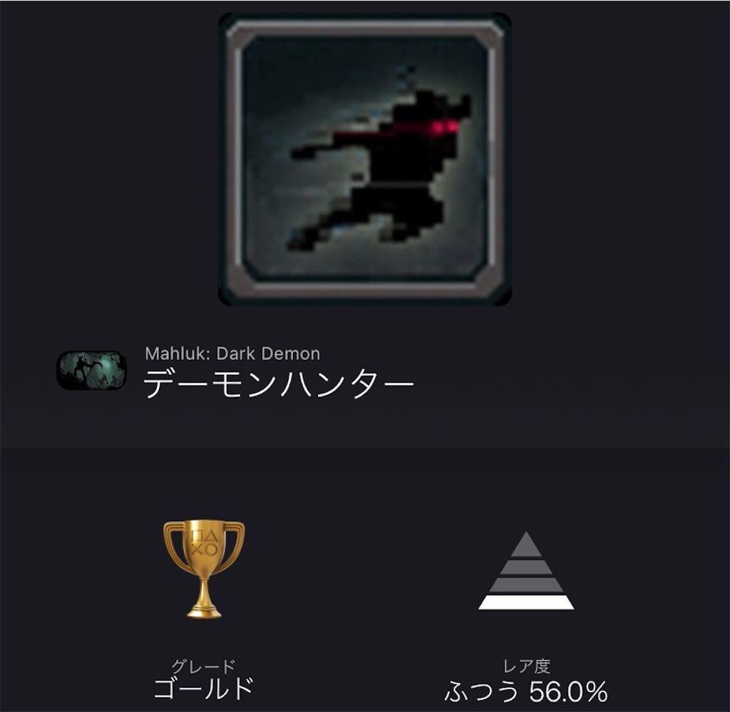 f:id:tatsutatsu2150:20210827213013j:plain