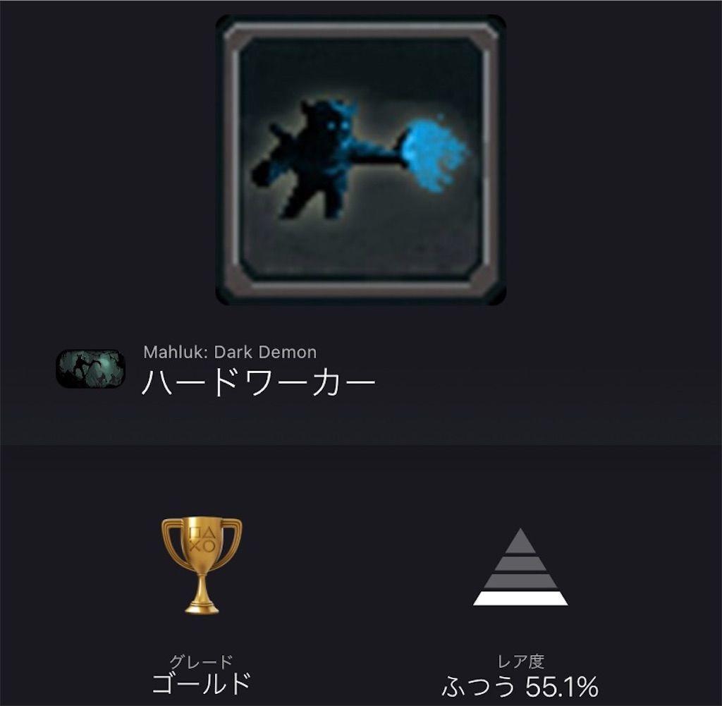 f:id:tatsutatsu2150:20210827214439j:plain