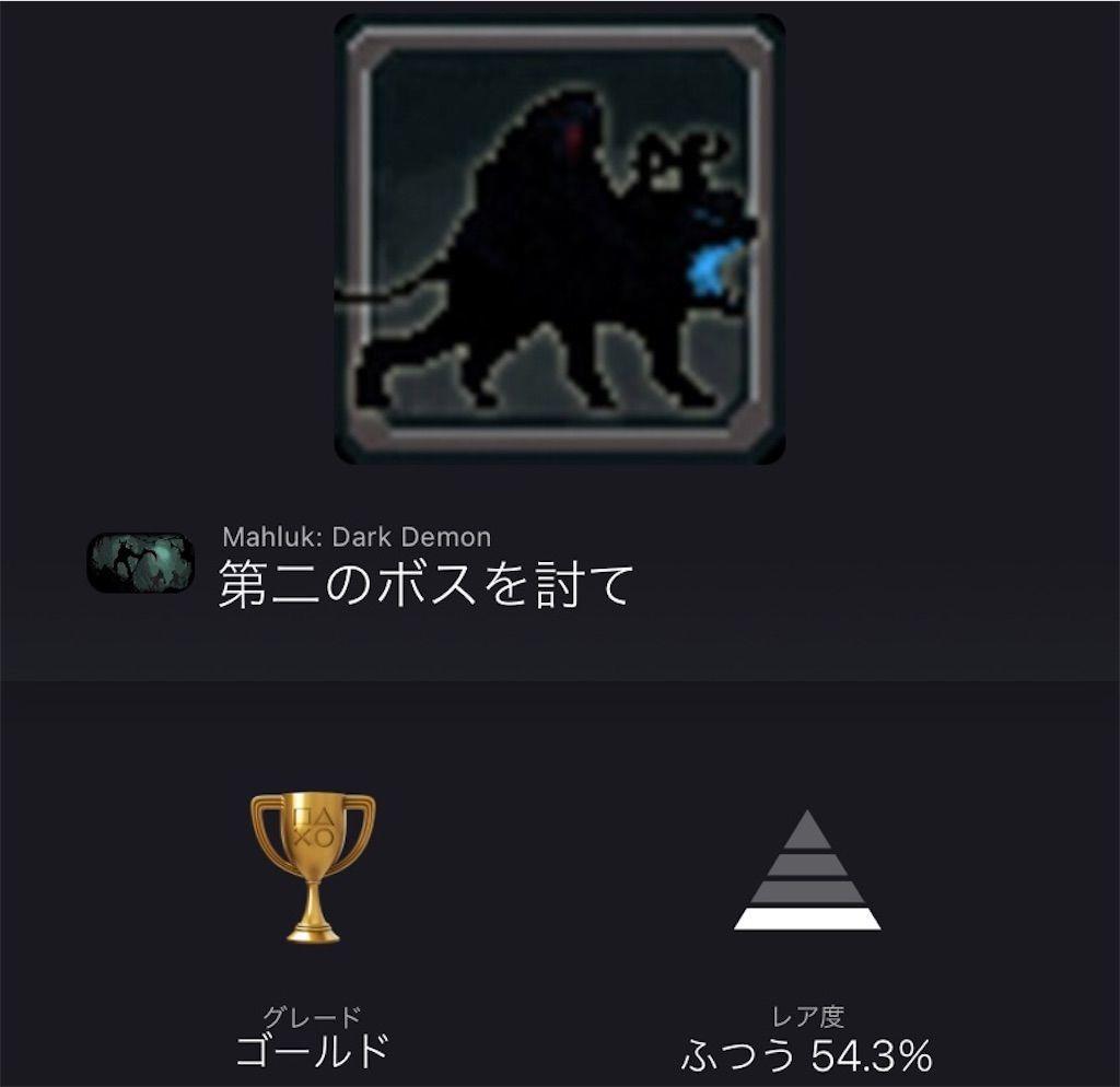 f:id:tatsutatsu2150:20210827215409j:plain