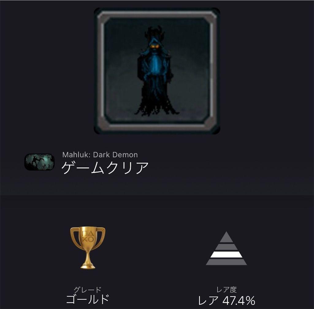 f:id:tatsutatsu2150:20210827224357j:plain