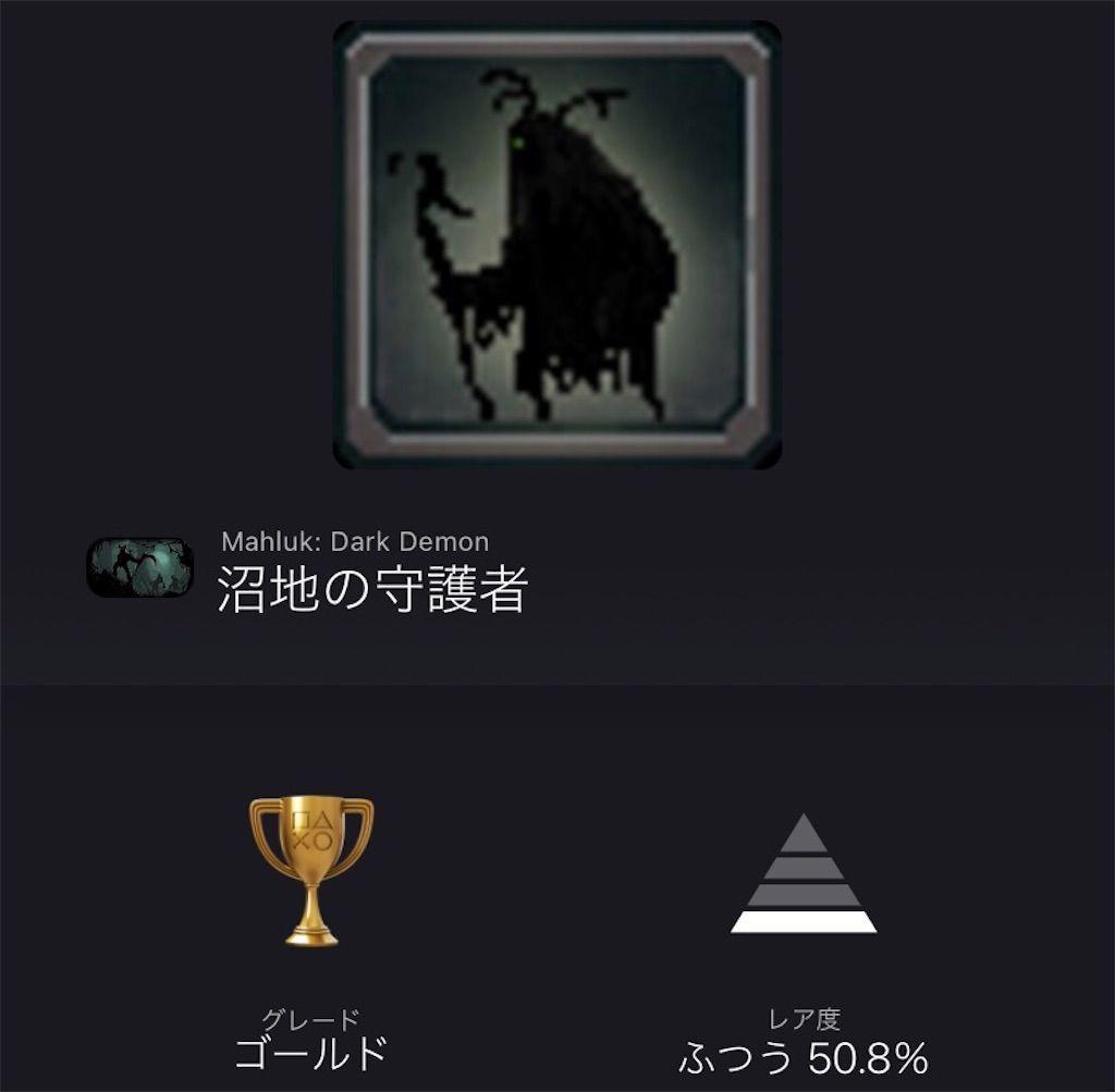 f:id:tatsutatsu2150:20210827230258j:plain