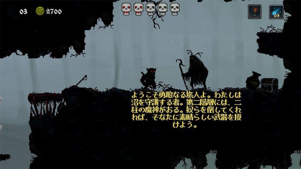 f:id:tatsutatsu2150:20210827230648j:plain