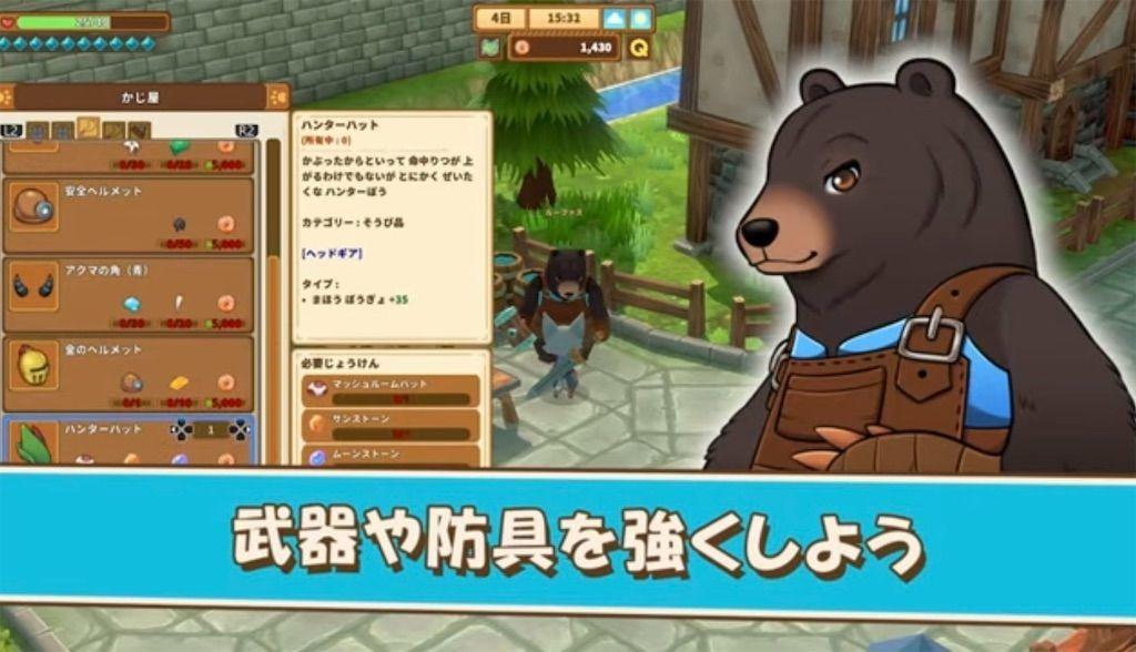 f:id:tatsutatsu2150:20210902124401j:plain