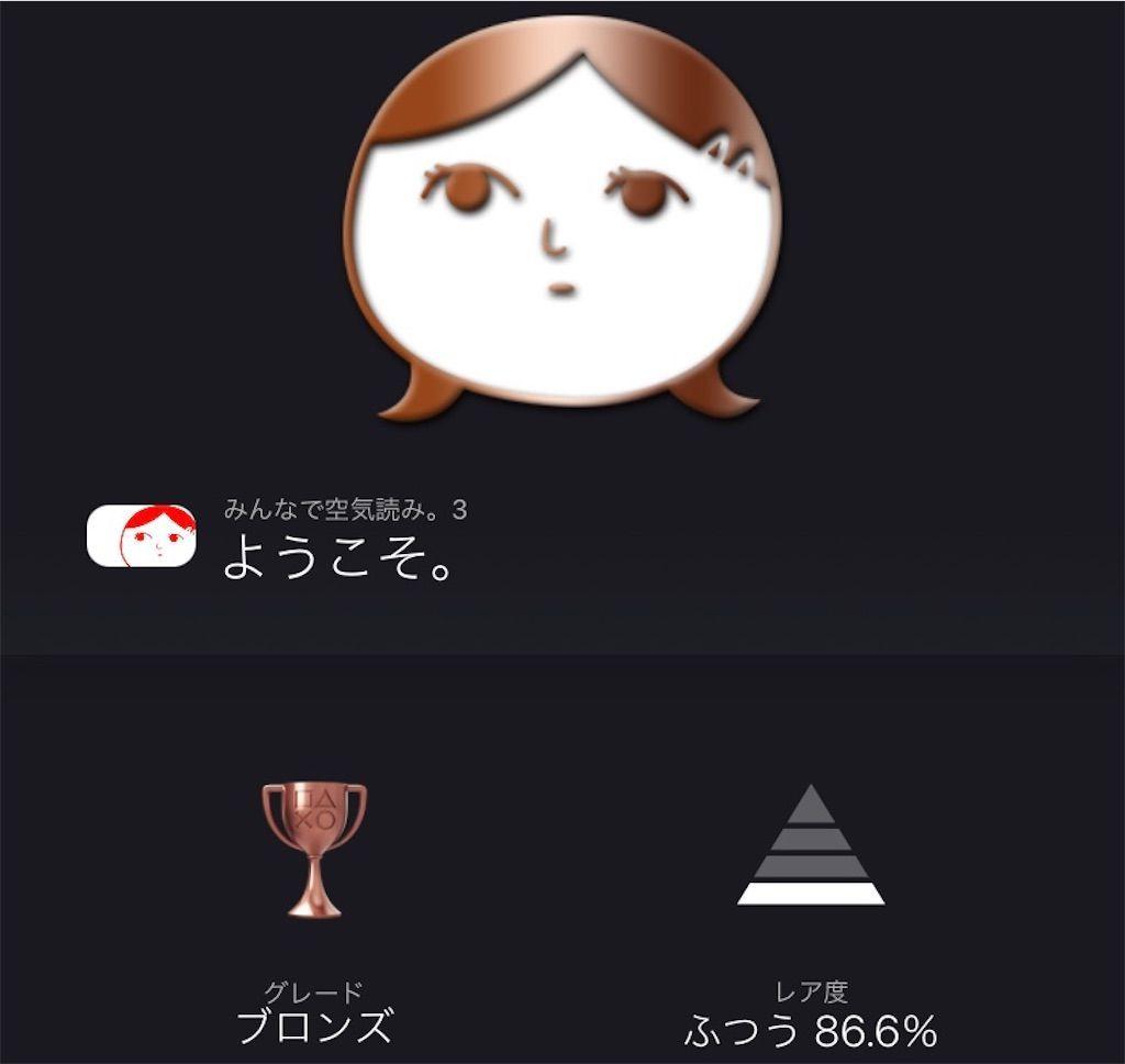 f:id:tatsutatsu2150:20210904203643j:plain