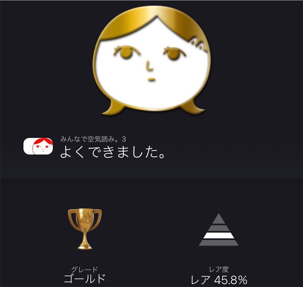 f:id:tatsutatsu2150:20210904214825j:plain