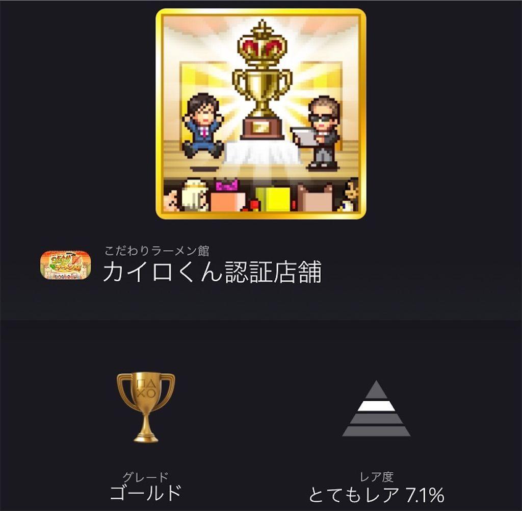 f:id:tatsutatsu2150:20210906031716j:plain