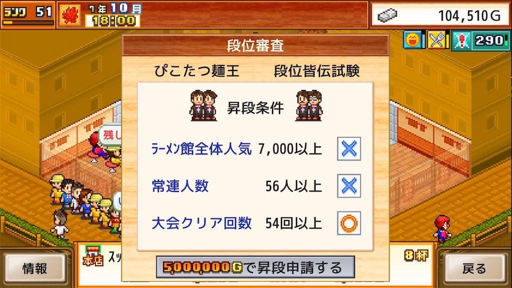 f:id:tatsutatsu2150:20210906031908j:plain
