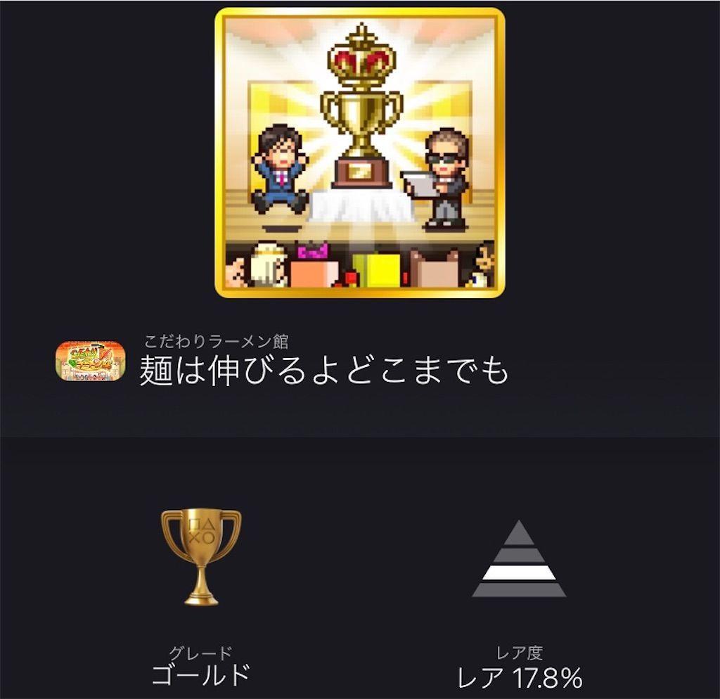 f:id:tatsutatsu2150:20210906033656j:plain