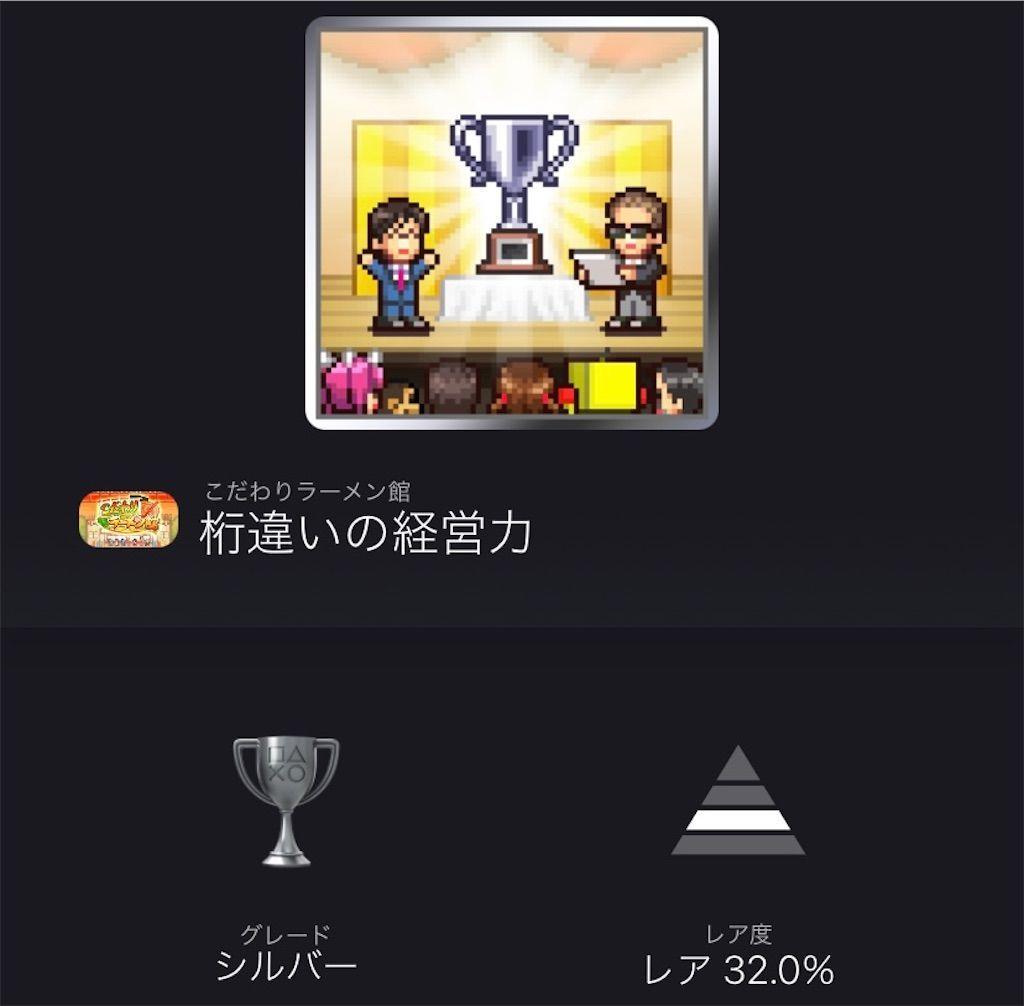 f:id:tatsutatsu2150:20210906033758j:plain