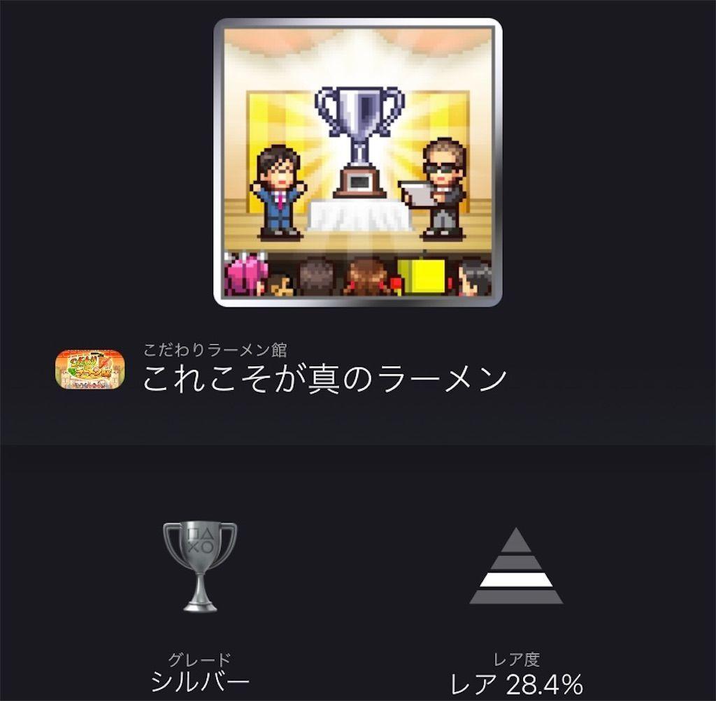 f:id:tatsutatsu2150:20210906033856j:plain