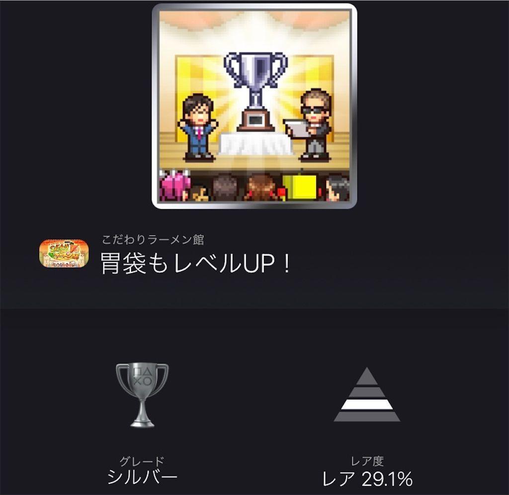 f:id:tatsutatsu2150:20210906034024j:plain