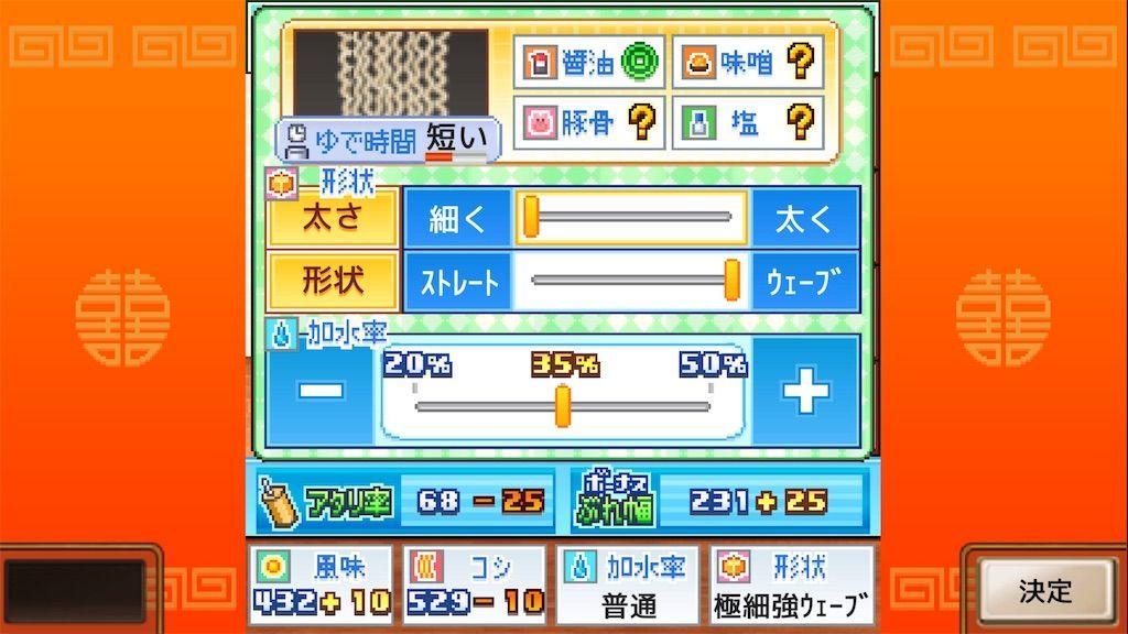 f:id:tatsutatsu2150:20210906040321j:plain