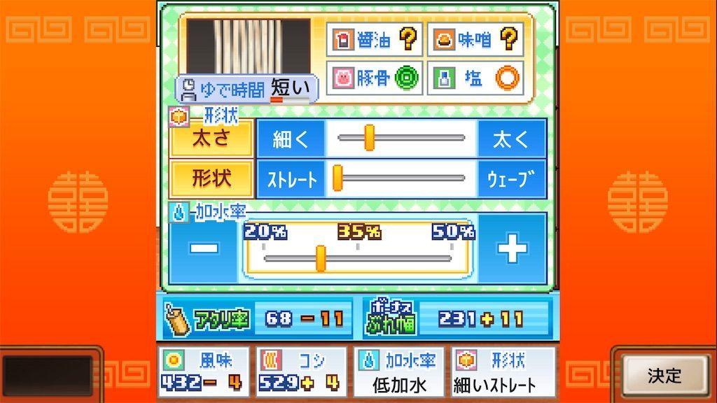 f:id:tatsutatsu2150:20210906040406j:plain