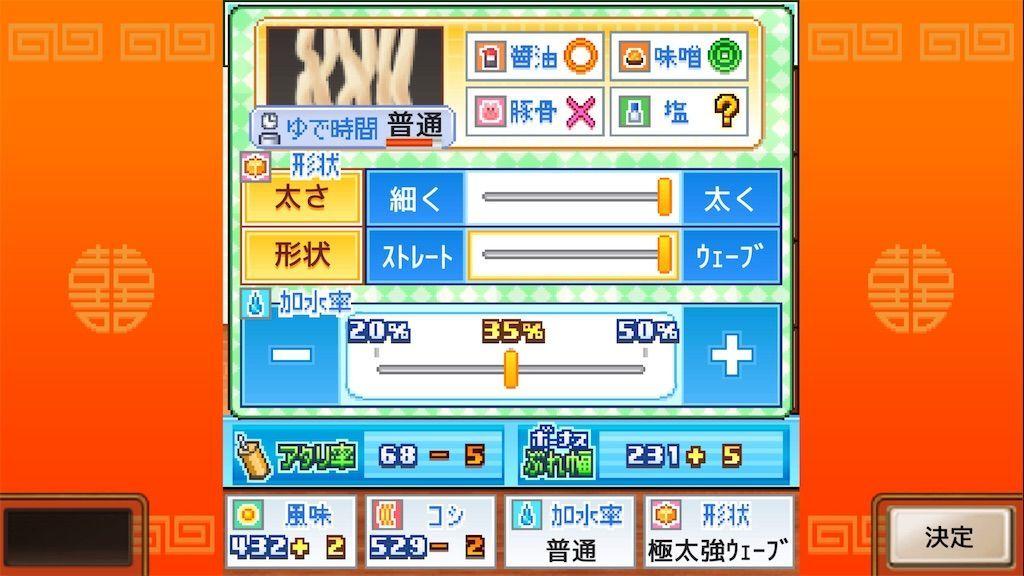 f:id:tatsutatsu2150:20210906040430j:plain