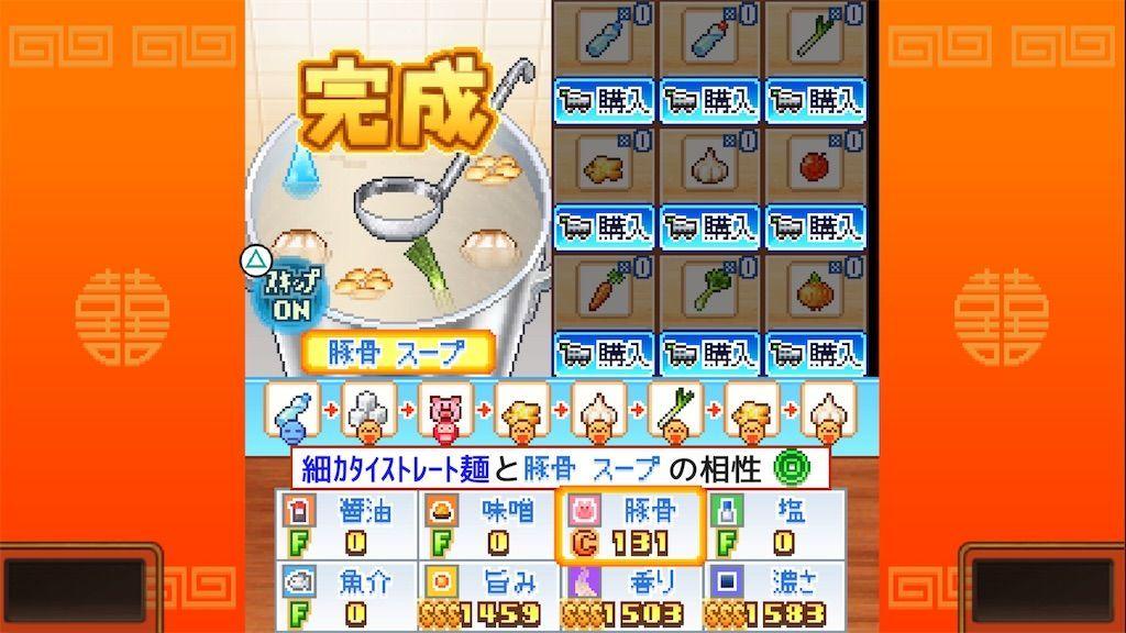 f:id:tatsutatsu2150:20210906041156j:plain