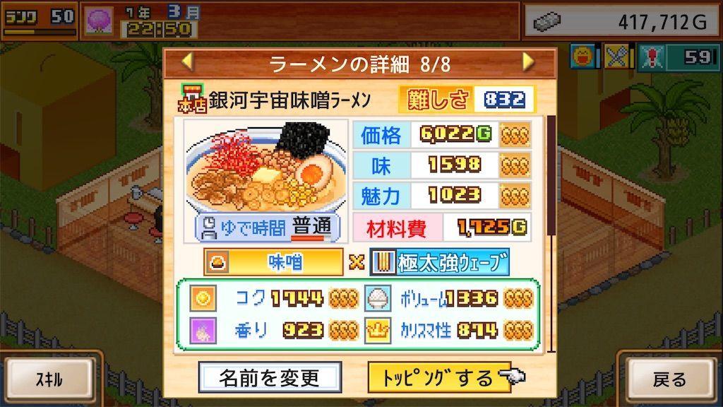 f:id:tatsutatsu2150:20210906041343j:plain