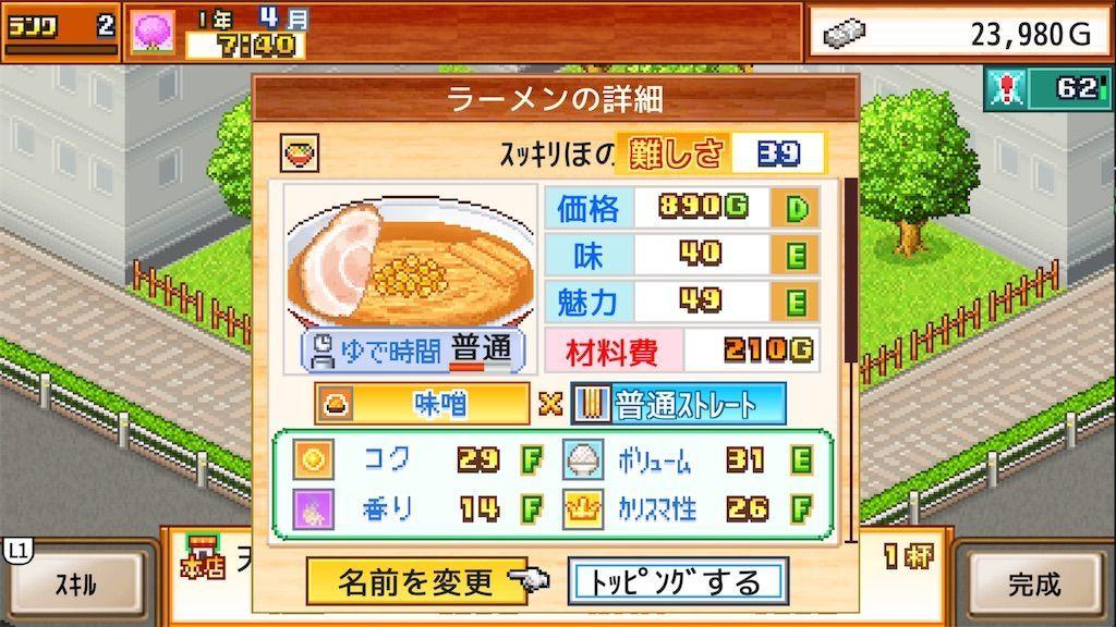 f:id:tatsutatsu2150:20210906042630j:plain