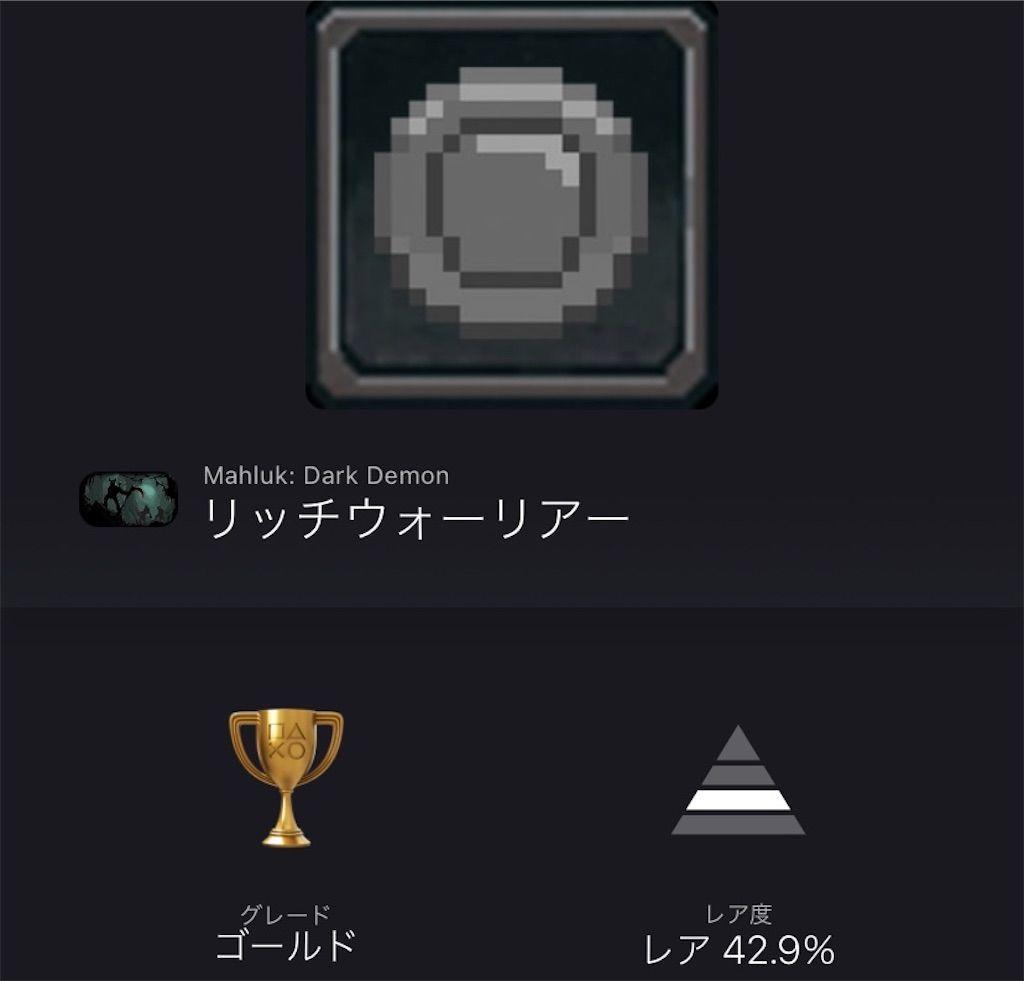 f:id:tatsutatsu2150:20210909174140j:plain