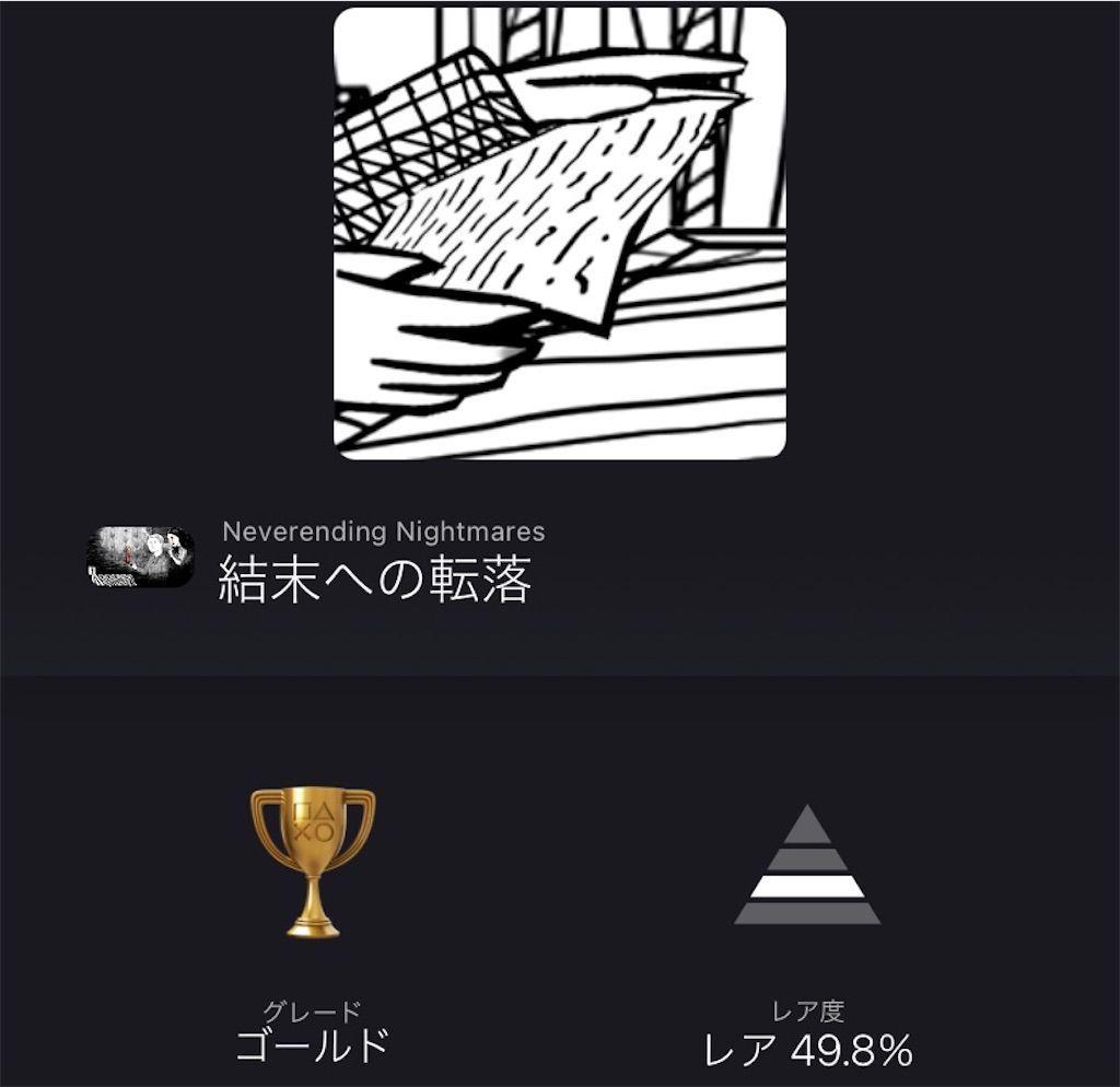 f:id:tatsutatsu2150:20210910204453j:plain