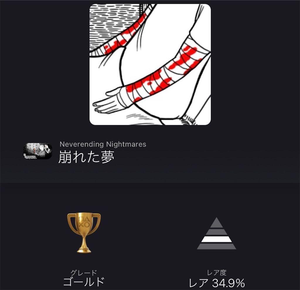 f:id:tatsutatsu2150:20210910204936j:plain