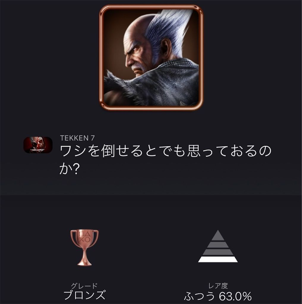 f:id:tatsutatsu2150:20210912025205j:plain
