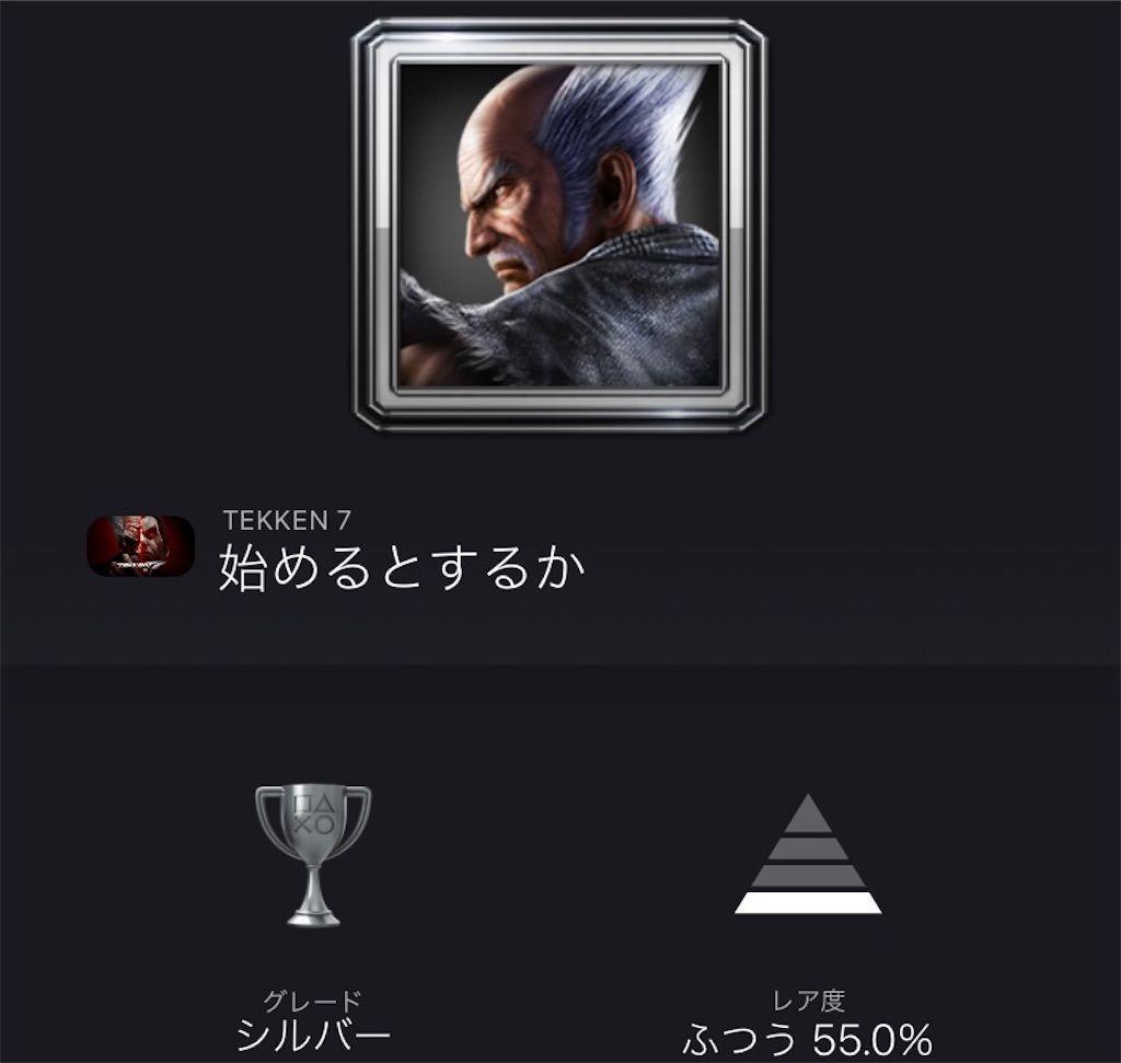 f:id:tatsutatsu2150:20210912025210j:plain