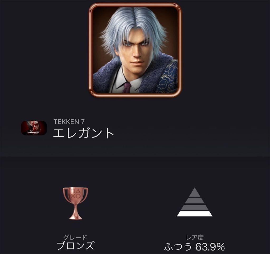 f:id:tatsutatsu2150:20210912025530j:plain