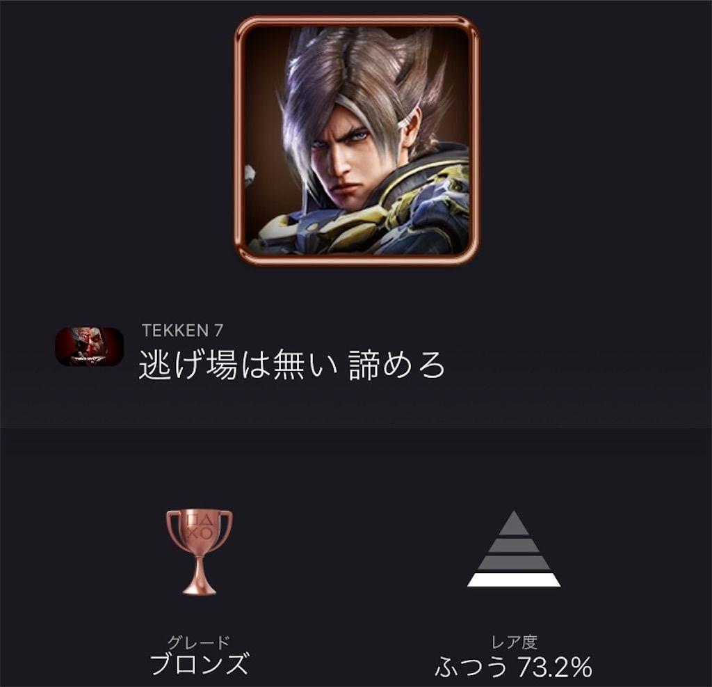 f:id:tatsutatsu2150:20210912030627j:plain