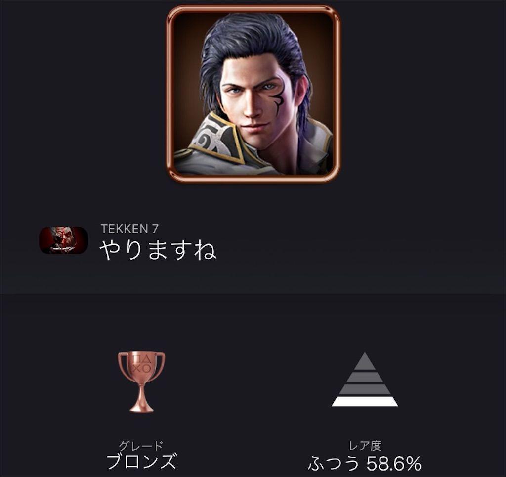 f:id:tatsutatsu2150:20210912034956j:plain