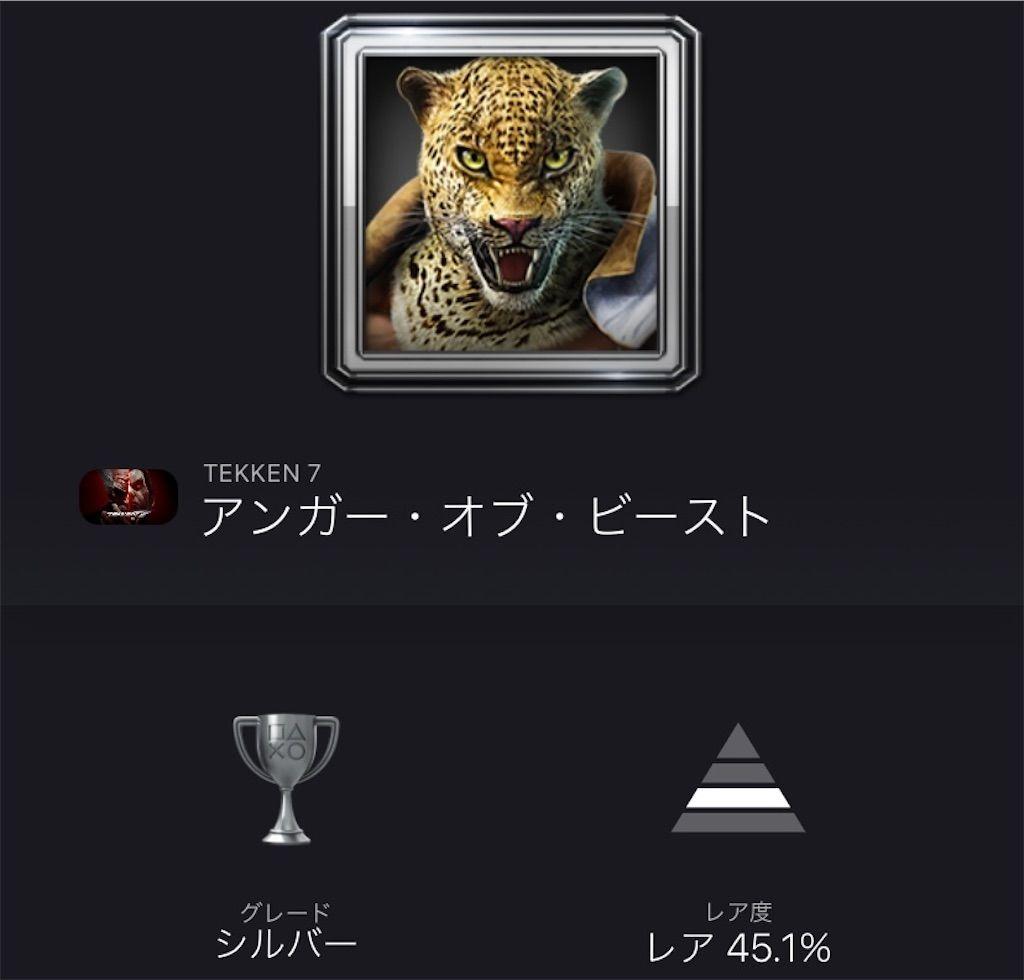 f:id:tatsutatsu2150:20210912040751j:plain