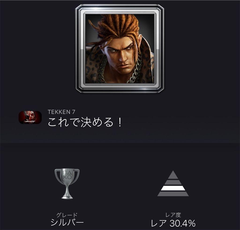 f:id:tatsutatsu2150:20210912232405j:plain