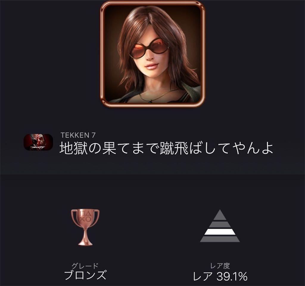 f:id:tatsutatsu2150:20210912233240j:plain