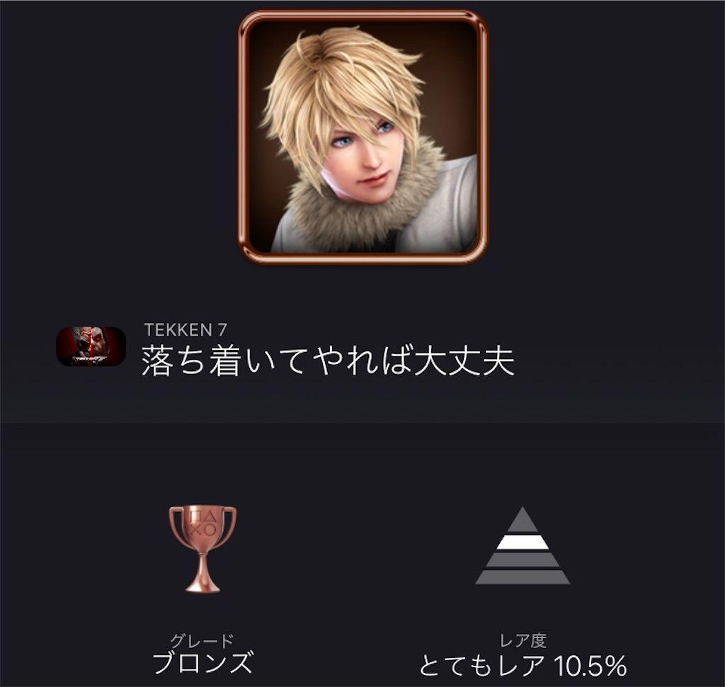 f:id:tatsutatsu2150:20210912233842j:plain
