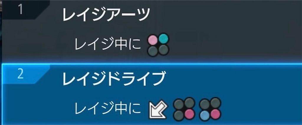 f:id:tatsutatsu2150:20210912234600j:plain