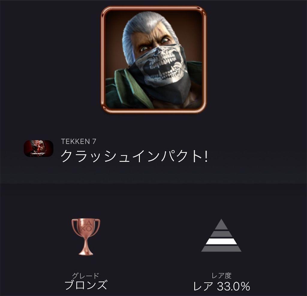 f:id:tatsutatsu2150:20210912235109j:plain