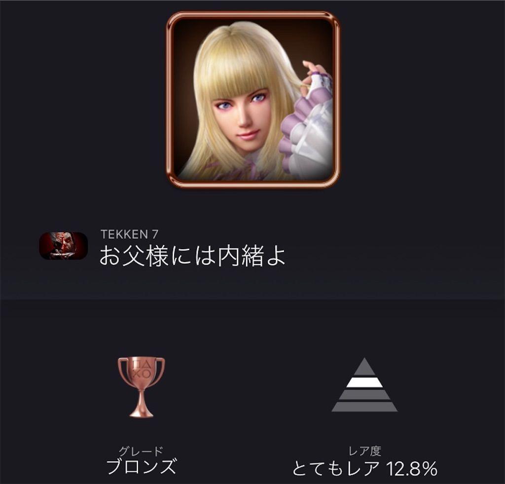 f:id:tatsutatsu2150:20210912235606j:plain