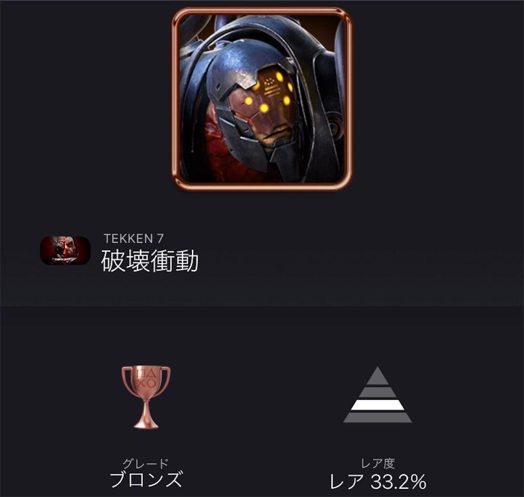 f:id:tatsutatsu2150:20210913001321j:plain