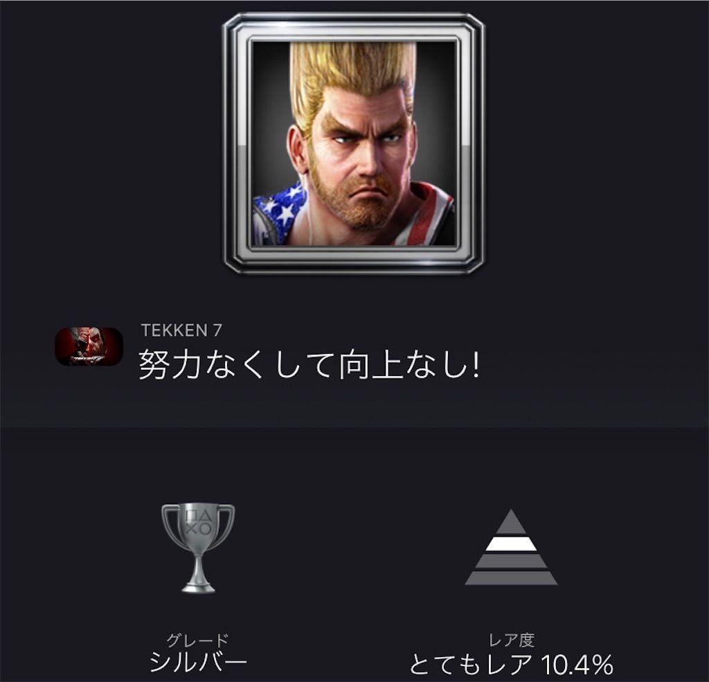 f:id:tatsutatsu2150:20210913003710j:plain