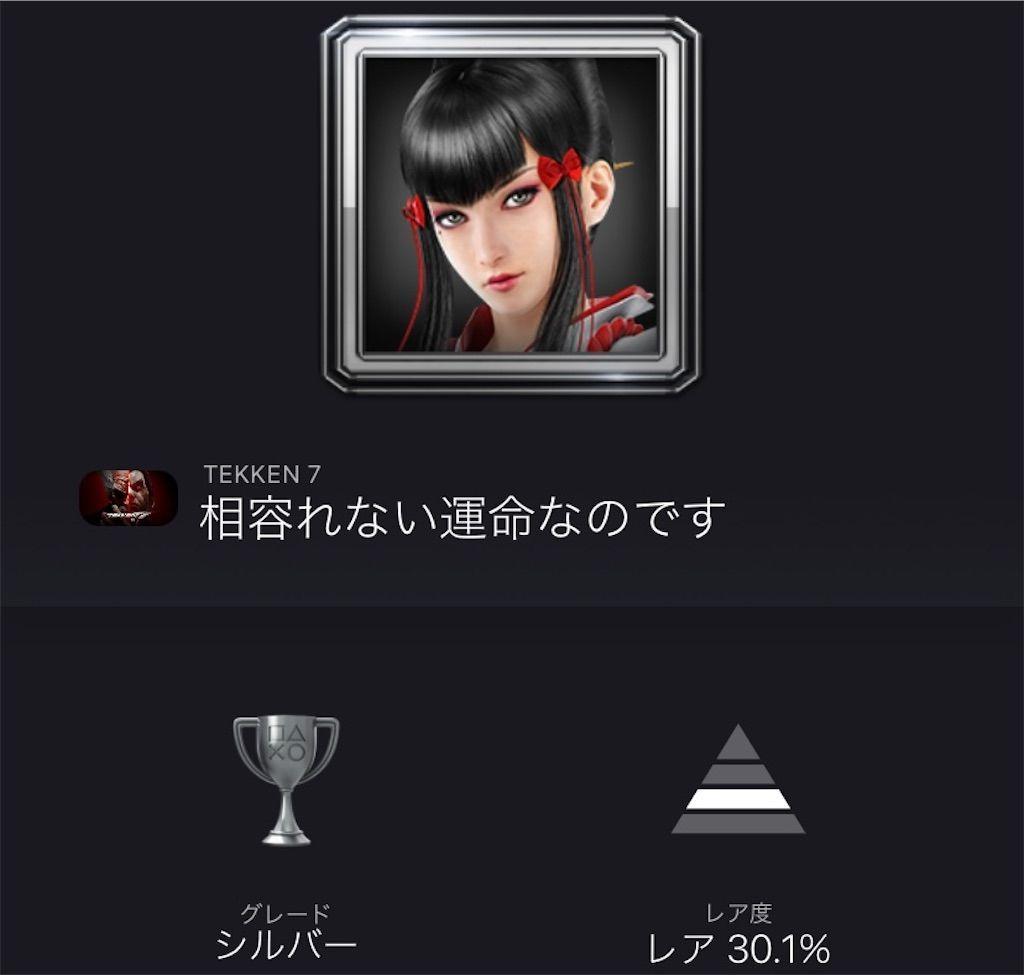 f:id:tatsutatsu2150:20210913011649j:plain
