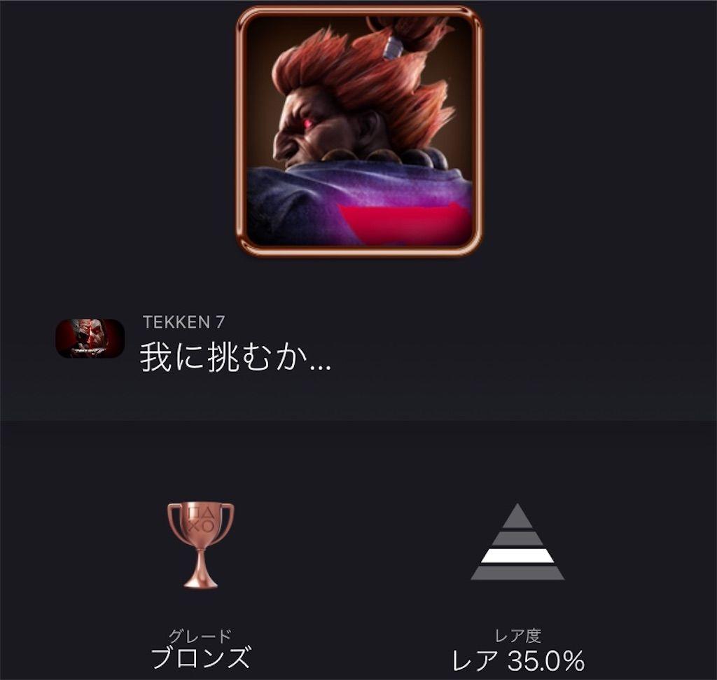 f:id:tatsutatsu2150:20210913011717j:plain
