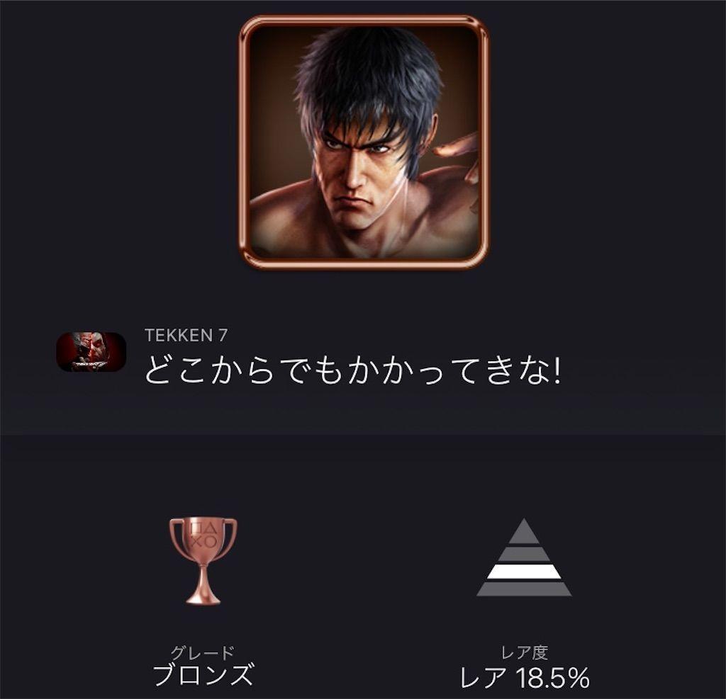 f:id:tatsutatsu2150:20210913011749j:plain